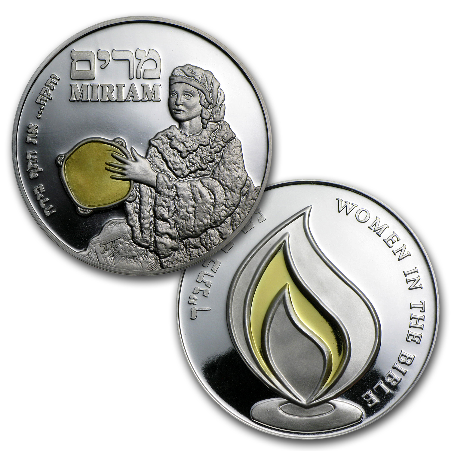 2009-2011 Israel Women of The Bible 4 Silver Medal Set ASW 2.57